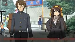 The Reminiscence of Haruhi Suzumiya.jpg