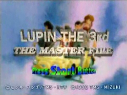 Lupin the 3rd - The Master File (videogioco).PNG