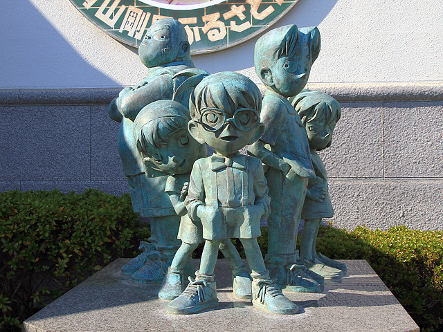 少年探偵団 (名探偵コナン)の画像 p1_22