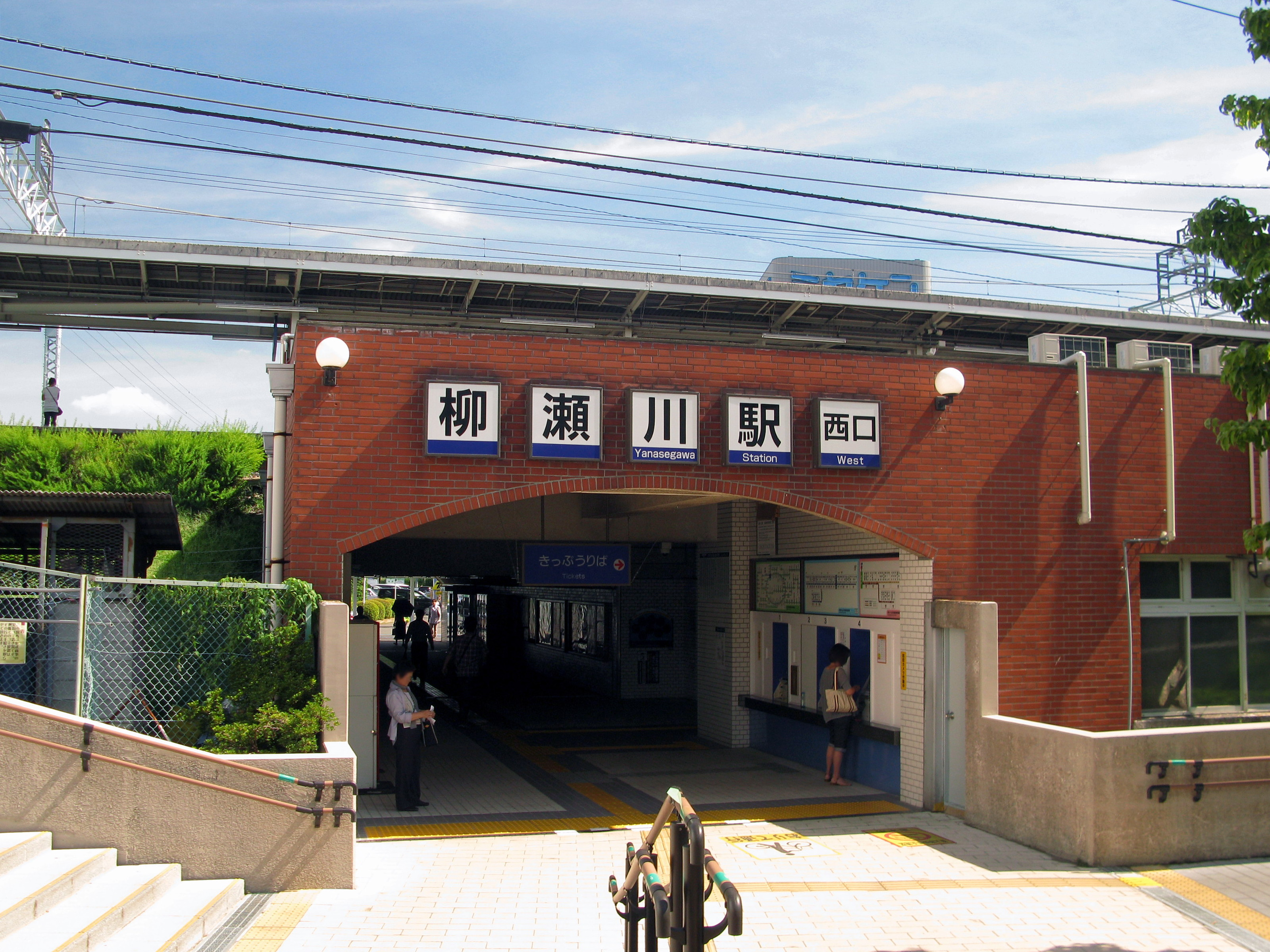 https://upload.wikimedia.org/wikipedia/ja/3/39/Yanasegawa_Station_West_Entrance_1.JPG
