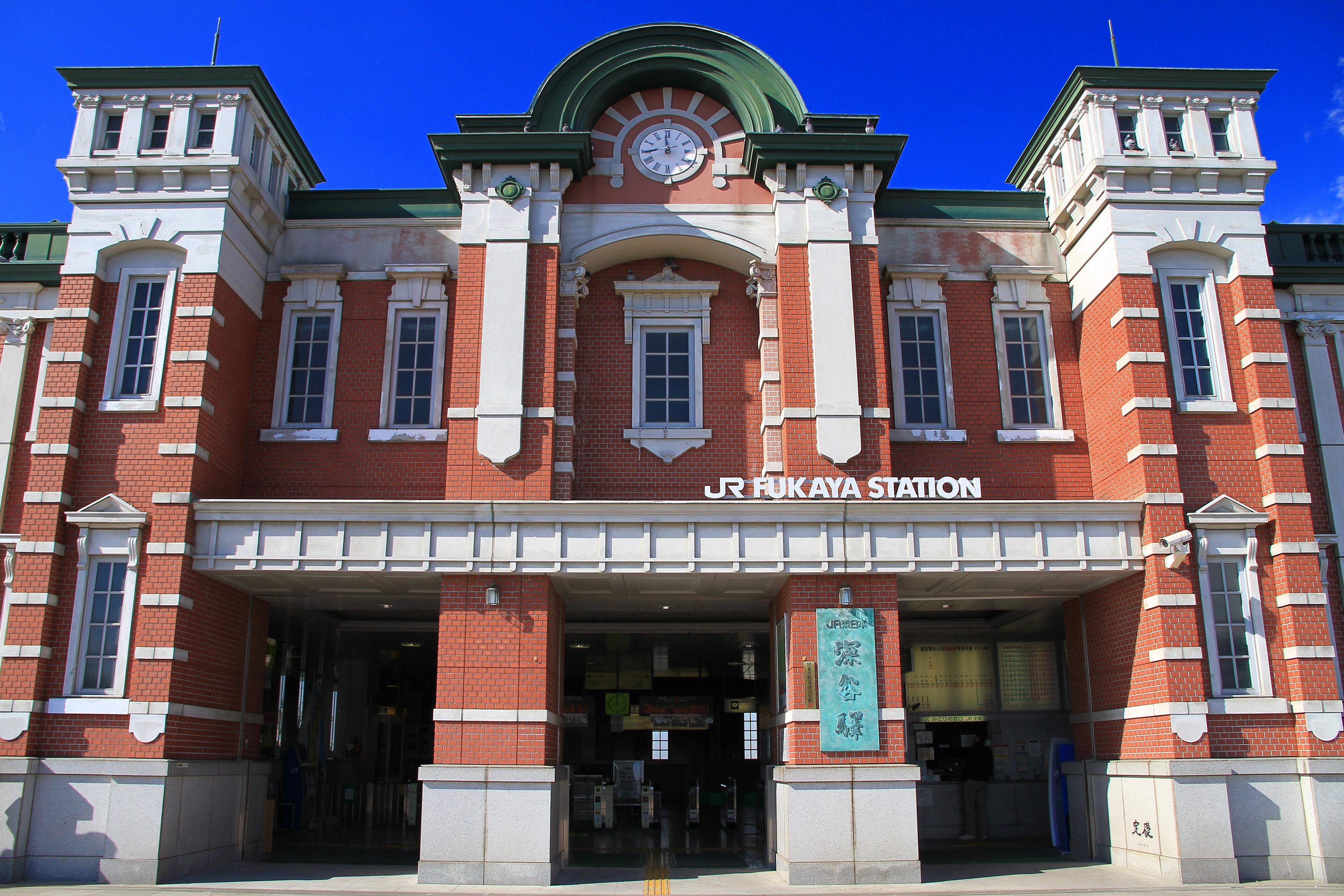 ファイル fukaya station facade entrance 1 jpg wikipedia