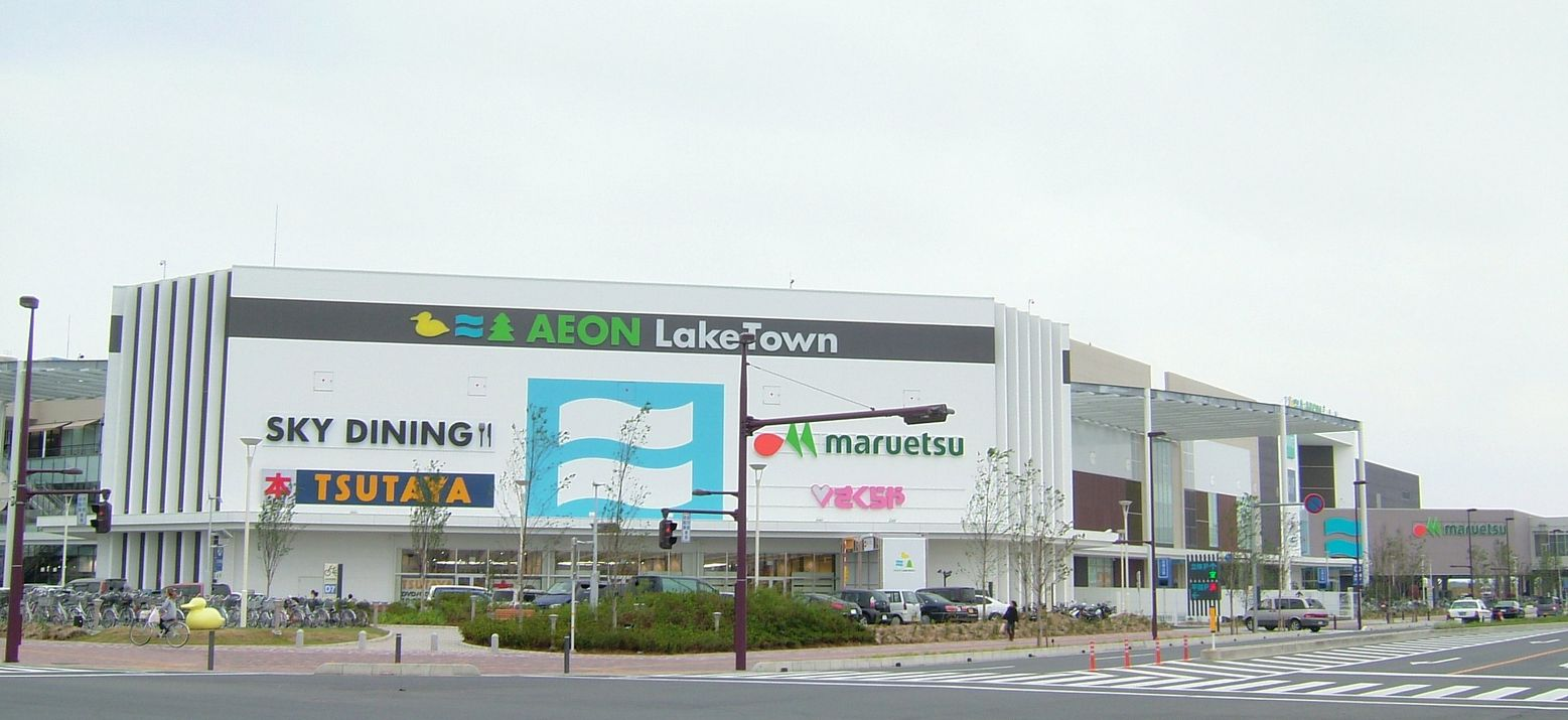 https://upload.wikimedia.org/wikipedia/ja/5/55/AEON_laketown_kaze.JPG