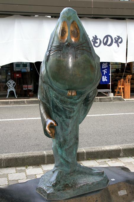 ねずみ男 , Wikipedia