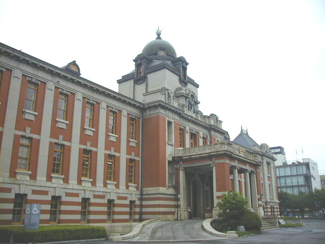 ファイル:Old Nagoya high court-19990720.jpg