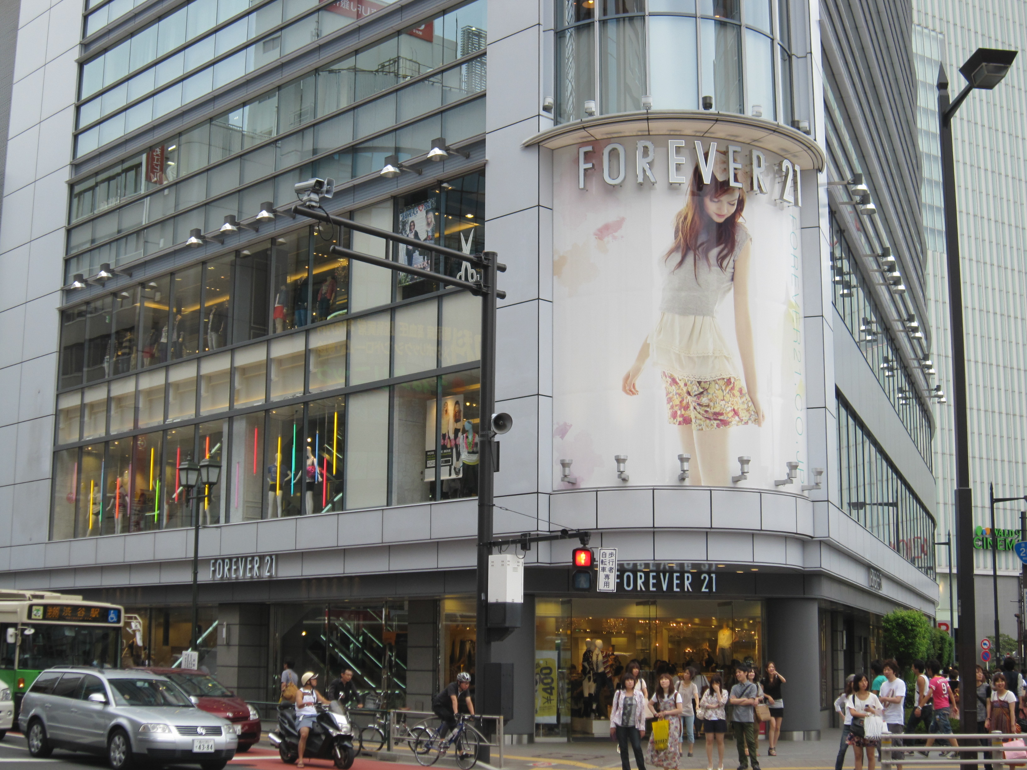 0d762d444ae5 FOREVER 21新宿店. FOREVER 21ギフトカード. FOREVER 21(フォーエバー トゥエンティーワン) ...