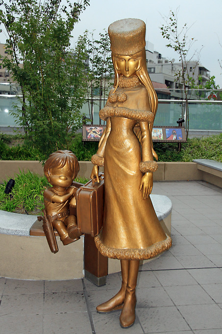 星野鉄郎 Wikipedia