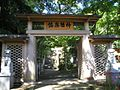 Gate of Dairen shrine Yamaguchi,JAPAN.jpg