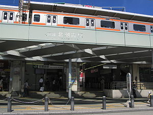 Kita-asaka Station South Entrance 1.JPG