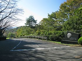 Higashimatsuyama Earth Observation Center Entrance 1.JPG