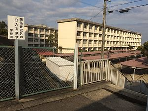 Mie Prefectural Yogou High School.jpg