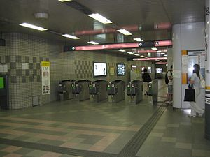 Gate of HRT Hondori Station.JPG