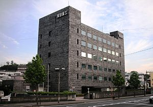 Hamada H.I. Head Office.JPG