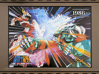 Nerima Oizumi-animegate Chronological table Saint Seiya 1.jpg