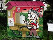 ラーメン 大好き 小池 さん ラーメン大好き小池さんの本名は「鈴木」だった?!