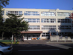 Sapporo City Tsukisappu junior high school