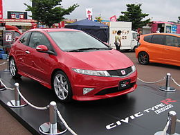 Honda Civic Type-R EURO Fr.JPG