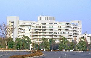 Japan national cancer center east 01.jpg