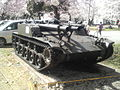 JGSDF Type60 Self-propelled 106mm Recoilless Gun20090419-01.jpg