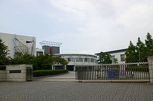 Miyagino Highschool.JPG