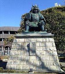 武田信玄 - Wikipedia