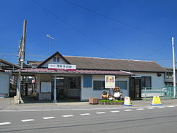 Morinjimae Station Entrance 1.JPG