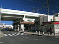 Misato Station South Entrance 1.JPG
