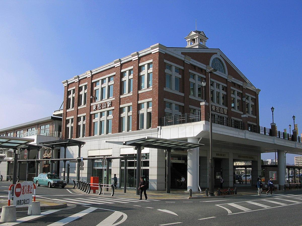 東松山駅 - Wikipedia