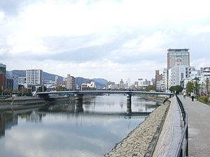 Mifune Bridge at Hiroshima 01.jpg
