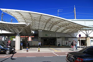 Minami-Koshigaya Station South Entrance 1.JPG