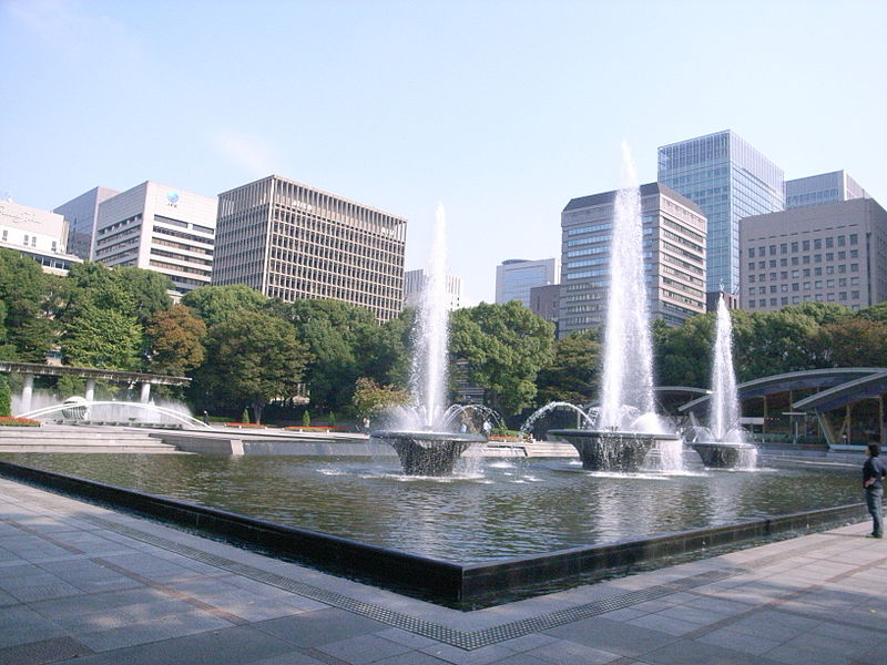 ファイル:Wadakura Fountain Park 01.jpg
