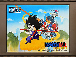 Nerima Oizumi-animegate Chronological table Dragon Ball 1.jpg