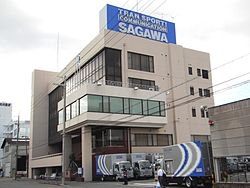 Sagawa Express headquarters.jpg