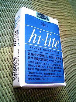 ハイライト80円