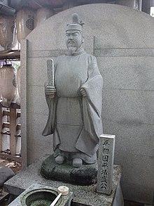 若一神社の清盛立像