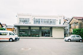 Sekiguchi head Office.JPG