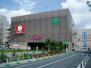 Ion-kireuriwari-shoppingcenter-for-wiki.jpg