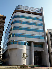 Sakura Color Products (Head Office).jpg