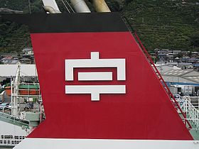 Funnel mark of Uwajima-Unyu.jpg