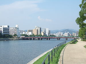 Hirano Bridge at Hiroshima 01.jpg