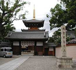 Hourakuji-temple.jpg