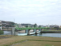 Gion Sluice at Hiroshima 01.jpg