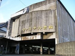 Gotoh-ji Bus Center Fukuoka,JAPAN.jpg