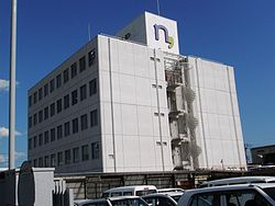 Nissen HD headquarters.jpg