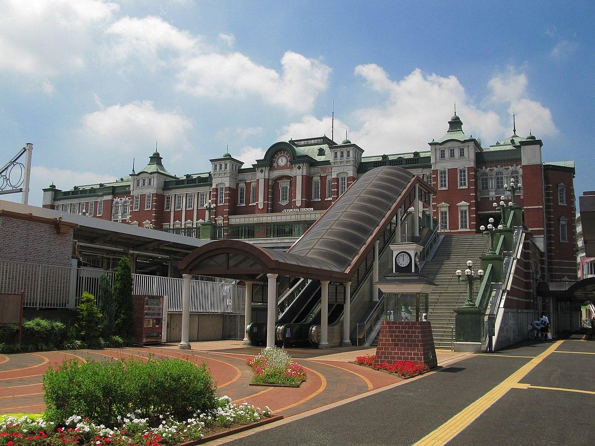 Fukaya Station North Entrance 1.JPG