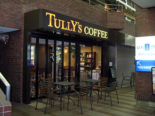 Tullys-coffee