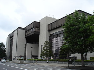 Koriyama City Cultural Center 1.JPG