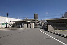 Osaka Detention Center.jpg