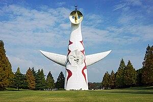 「太陽の塔」の画像検索結果