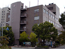 Taisho Ward Office.jpg