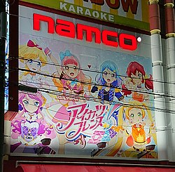 Aikatsu Friends! at Osaka.jpg